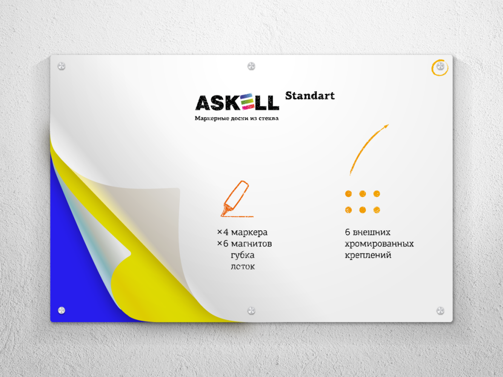 askell_desks_webimages_1200x900_standart_development-4.png